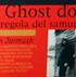 BELOW THE LINE Ancona 20801