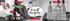 GRAPHIC DESIGNER Foggia 76381
